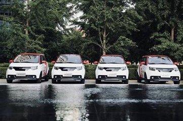 电咖曝光全新品牌,首款车型将于2019年上市