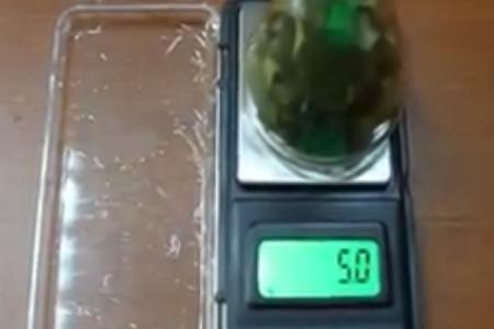 便携式农药残留检测仪