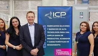 ICP在墨西哥开设生产厂