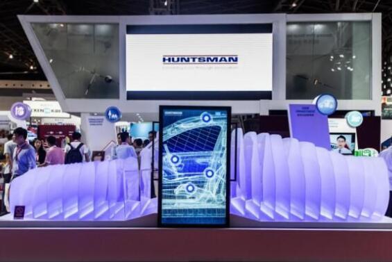 亨斯迈首次全景式展示为中国市场量身打造的四大可持续创新