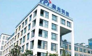 """聚光科技下属无锡中科光电获""""江苏省科技小巨人企业""""称号"""