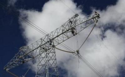 北京发改委:切实降低一般工商业电费负担