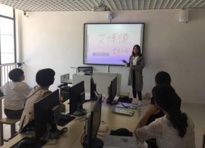 艾博德交互式电子白板活跃舒城二中学习课堂