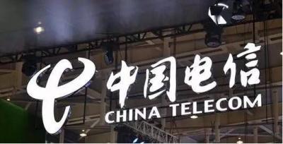 """中国电信50亿集采3000万台""""家庭网关""""结果出炉"""