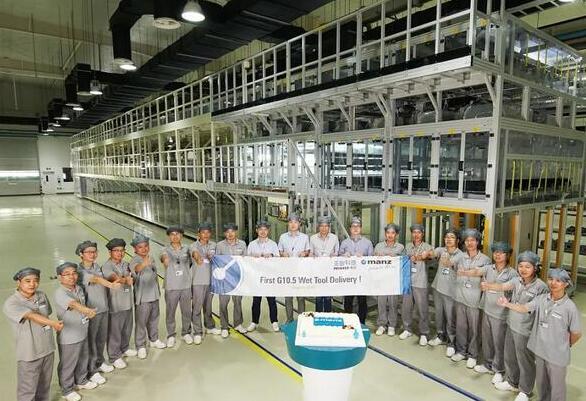 亚智科技首台国产化10.5代面板湿制程设备成功研发并交付出货
