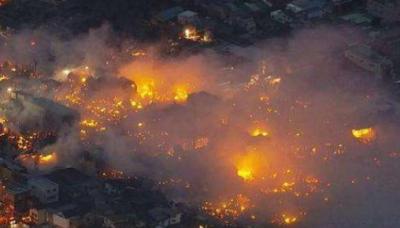 韩国一火电厂发生爆炸 致1死3伤!