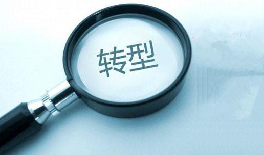 """复星入局老字号""""庆丰"""",混合所有制改革终于揭开谜底"""