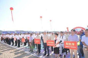 新昌落地10个重点产业项目 投资近182亿