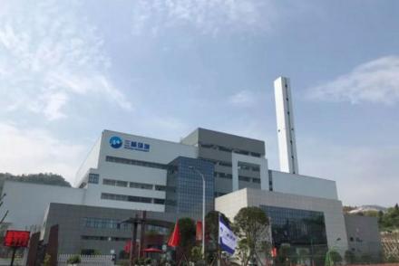 重庆三峰环境要去A股上市了!去年营收30.3亿元
