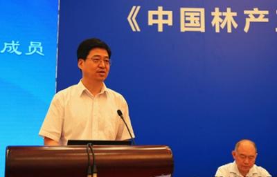 《中国林产工业协会社会责任报告》发布会盛大召开
