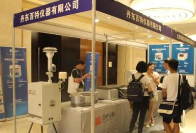 近20家颗粒测试与表征仪器名企集中亮相中国颗粒学年会