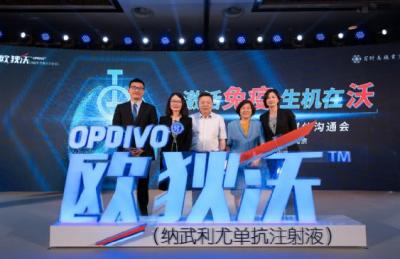 百时美施贵宝欧狄沃注射液即将在中国上市