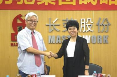 长荣集团与豹驰集团开展战略合作 共拓商务印刷市场