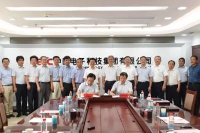 中国电科与芜湖市签署战略合作协议,深化机器人、新能源汽车等领域合作