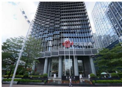 中国联通公布上半年财报,净利润25.83亿元