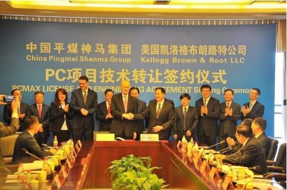 平煤神马集团聚碳酸酯技术已获美国凯洛格布朗路特(KBR)公司授权