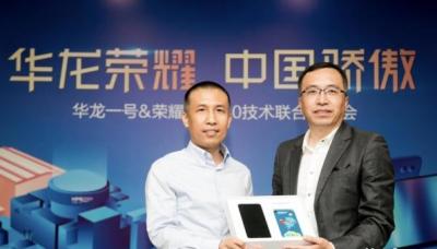 华为荣耀与中广核联手打造核电首例跨界品牌——荣耀Note10