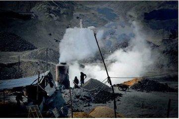 《陕西省土壤污染防治2018年度工作方案》发布严防矿产资源开发污染加强涉重金属行业污染防控