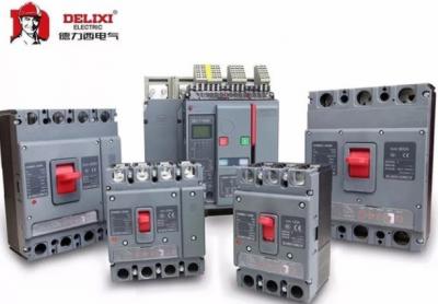 德力西电气5项新品通过省级鉴定 用创新驱动发展