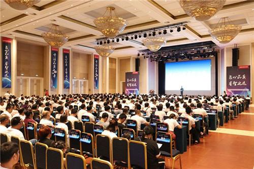 匠心品质:扬子空调2019冷年河北开盘会议顺利举行