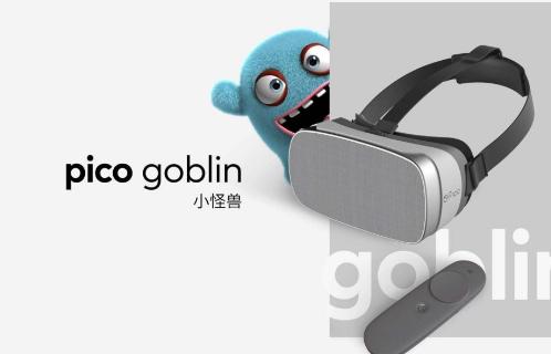 这只小怪兽有点猛!Pico G2 VR一体机体验:大幅减重,还有一个很棒的功能