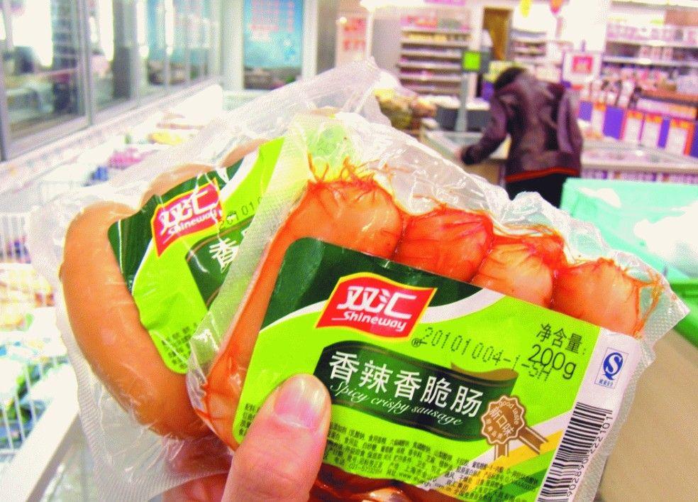 郑州双汇因非洲猪疫被封锁,双汇回应:配合封锁