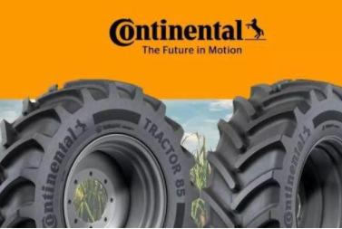 法国汽车轮胎巨头大陆集团:2.55亿美元收购澳大利亚西农集团