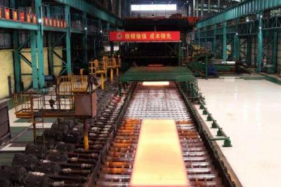 华菱湘钢:五米宽厚板厂热处理调质线投产 进军高端市场