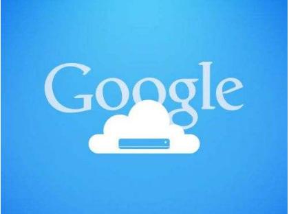 """谷歌正式推出云存储服务的全新品牌""""Google One"""",价格下调"""
