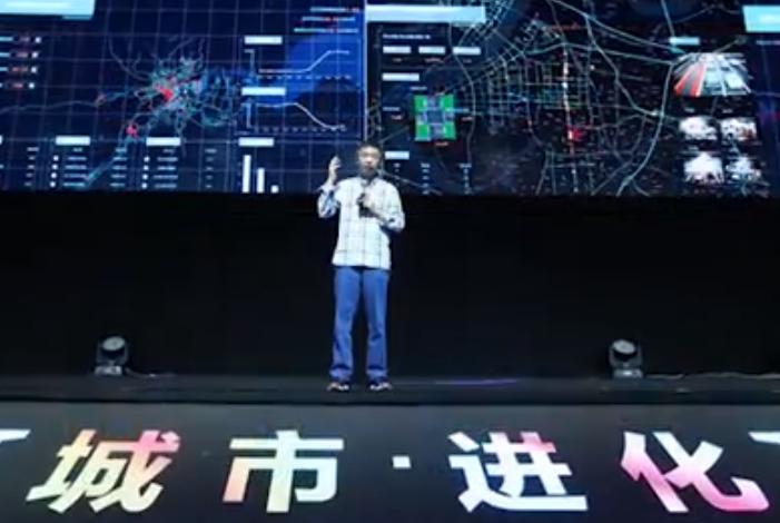 阿里云发布城市大脑三重新标准, 助力智慧城市发展新里程!