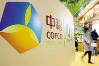 中粮肉食、中国航天基金会签约合作,加速全产业链业务体系