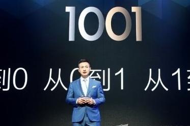 红星美凯龙CEO李斌离职 家居卖场巨头到底在打什么算盘?
