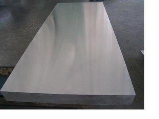 万丰奥威增资5.5亿元 加码镁合金铸件国产化业务