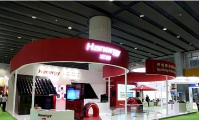汉能移动能源产品亮相2018广州国际太阳能光伏展