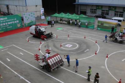 中化农业杯·第五届中国农机手大赛皖赣豫省际联赛暨MAP区域赛在巢湖举办
