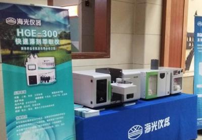 海光公司正式加入中国环境保护产业协会 为土壤检测提供全方位解决方案