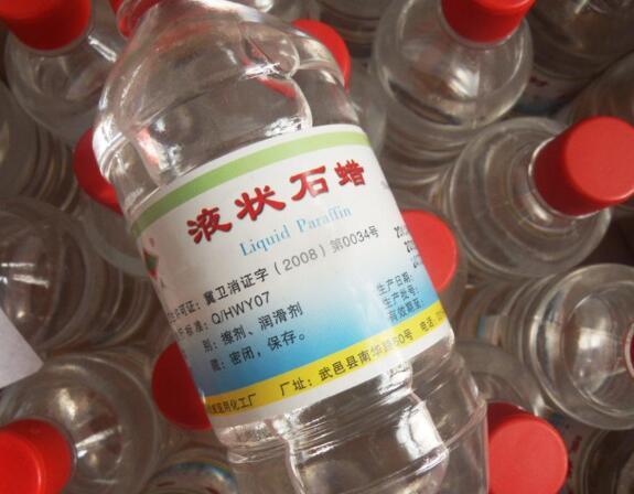 液体石蜡的用途概述