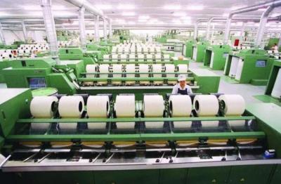 赞!乐清低压电气上了传统制造业改造提升分行业省级试点名单!