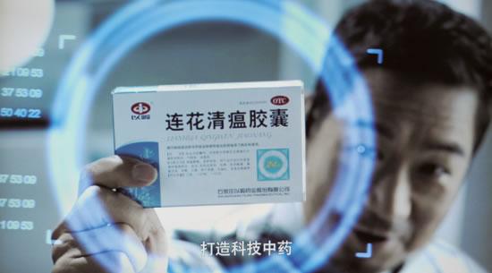 以岭药业中药胶囊在香港获上市审批
