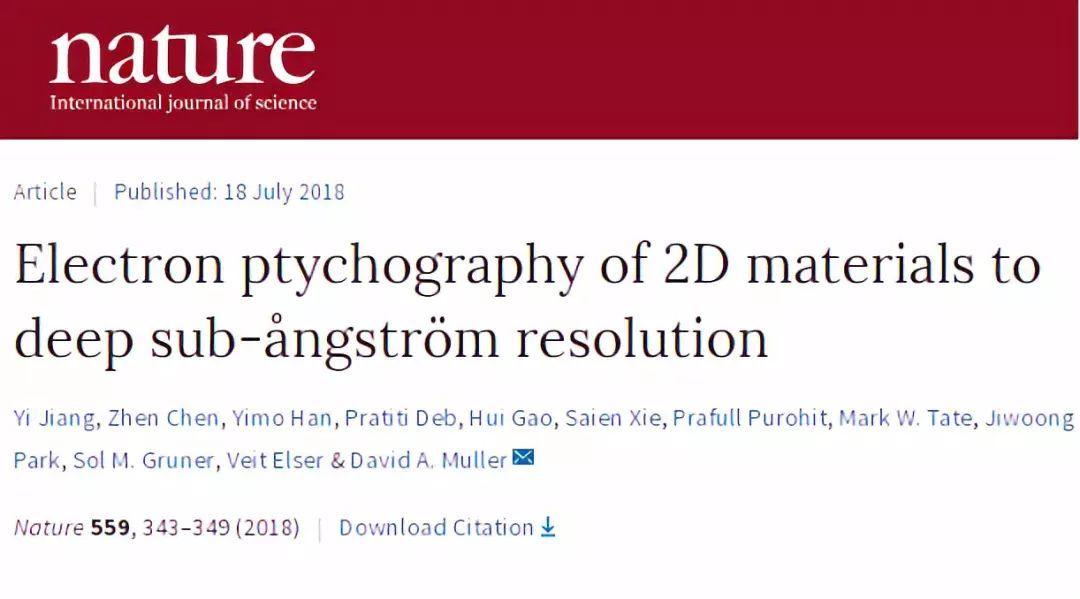 吉尼斯世界纪录诞生记:显微镜图像最高分辨率0.04纳米是如何实现的?