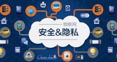 高新兴与青莲云签署合作协议  共建物联网安全生态