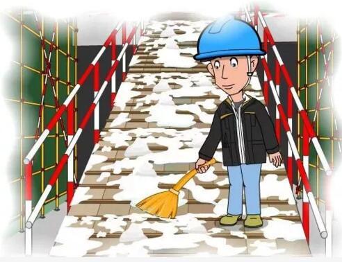 冬季施工安全注意事项
