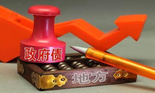 广东发行首个地方政府水资源工程专项债券,筹资10亿