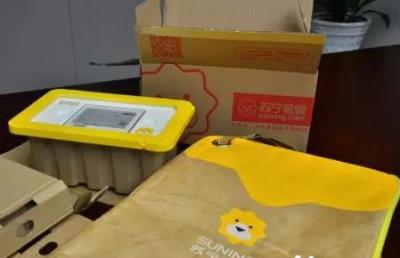 苏宁大力推动快递绿色包装转型升级