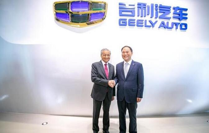 吉利与宝腾签署新协议 促进新能源深化合作