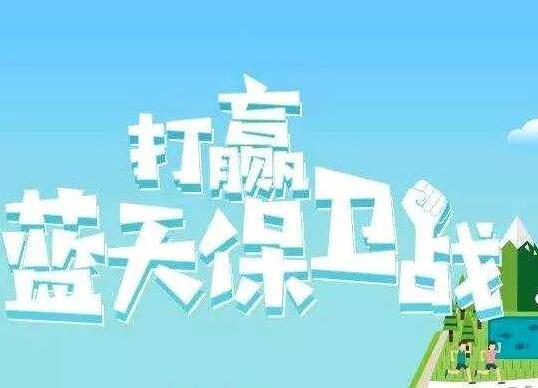 浙江、山东同时禁止新增化工园区 新一轮涨价潮恐爆发