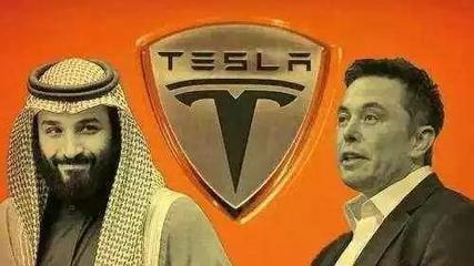 沙特资本无意投资特斯拉 通用前董事长抨击马斯克