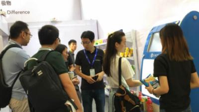 计算机视觉闪亮中国无人零售大会,极物推出新一代智能产品
