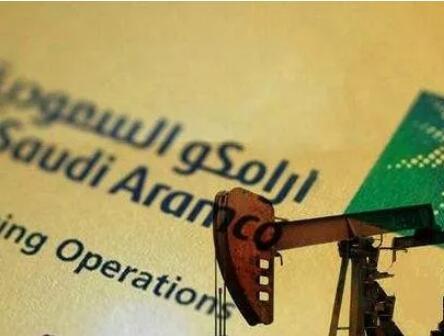 沙特阿美2万亿美元估值上市?石化巨无霸是如何炼成的?