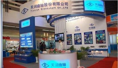 天润曲轴公司产品结构不断优化 中期营收同比提升34.6%